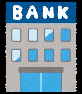 tatemono_bank_money-264x300